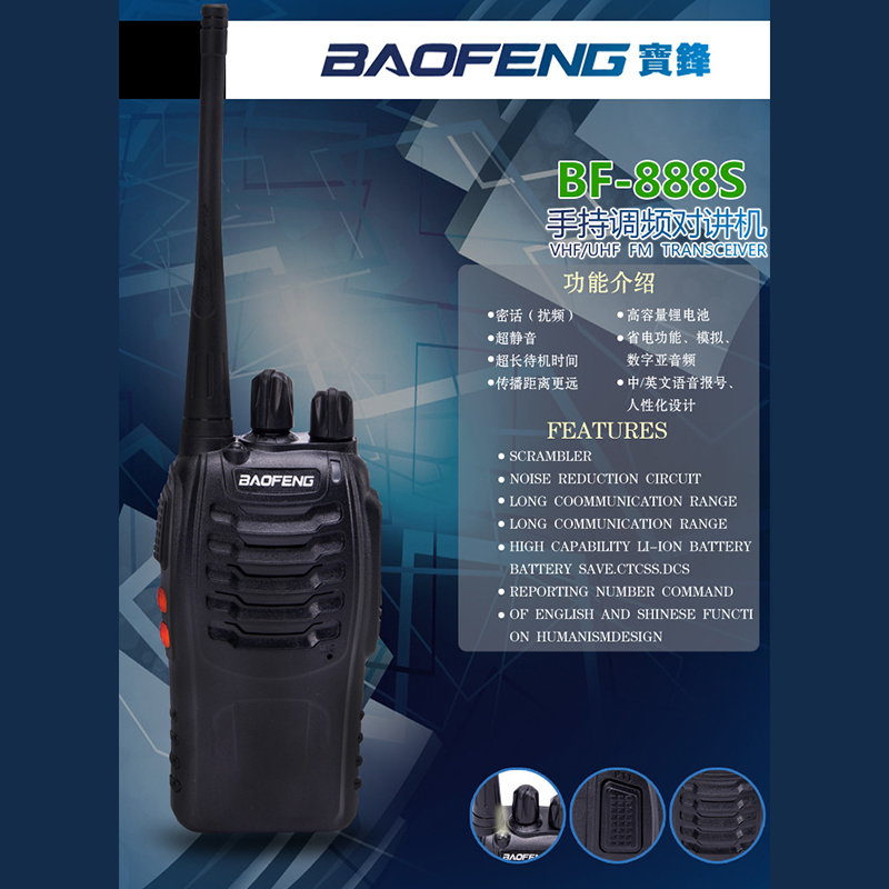Portable Walkie Talkie Two-way Radio Baofeng BF-888S with VHF UHF 5W 400-470MHz 16CH Handheld HF Transceiver Interphone bf-888s(China (Mainland))