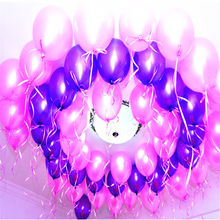 50pcs10 inch inflatable latex balloon wedding party balloons decorated children Happy Birthday Balloon Balloon Toys(China (Mainland))