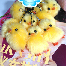 50Pcs/Lot Cute Mini Yellow Duck Plush Toys With Chain Phone Bouquet High Quality Soft Stuffed Charm Gifts For Birthday Wedding(China (Mainland))