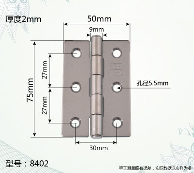 Fitting 304 Stainless Steel Cabinet Hinge Electric Box Hinge Industrial Equipment Stainless Steel Hinge(China (Mainland))