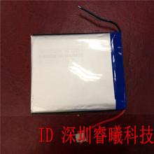 Продажи 605 585 065 585 Gemei X-690HD MP5 батарея 3.7 В аккумуляторная батарея
