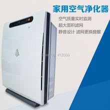 HEPA Multifunctional Household Air Purifier(China (Mainland))