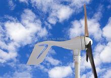 400W Wind Turbine Generator with solar hybrid controller 12/24V auto work for led street light solar light solar lamp(China (Mainland))