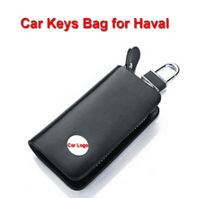 Smooth Genuine Leather Car Key Chain Holder Clip Wallet Haval Hover H2 H3 H5 H6 H7 H8 IF Remote Keys' Bag Cover - Automax____SunShine store