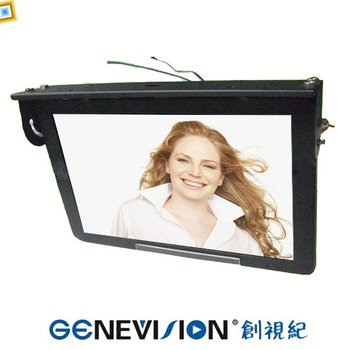 19 inch LCD Advertising Bus