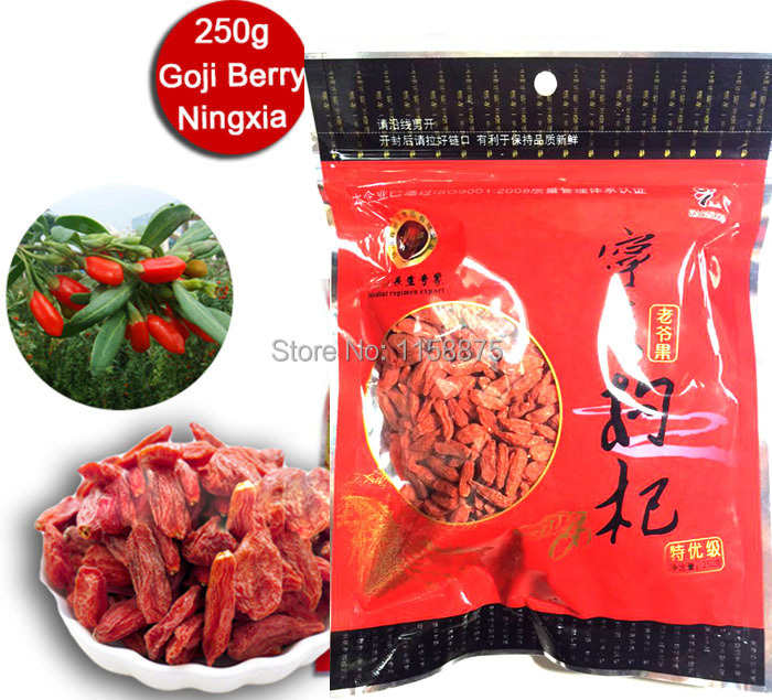 Funlife Tea 250g No Dyeing Sunshine Dried Goji Berries Goji Wolfberry Berry Herbal Tea Good For