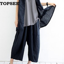 2015 New Arrival Fashion Korean Style Solid Women Wide Leg Pants Casual Style Linen Fashion Women Pants Free Shipping T3130(China (Mainland))