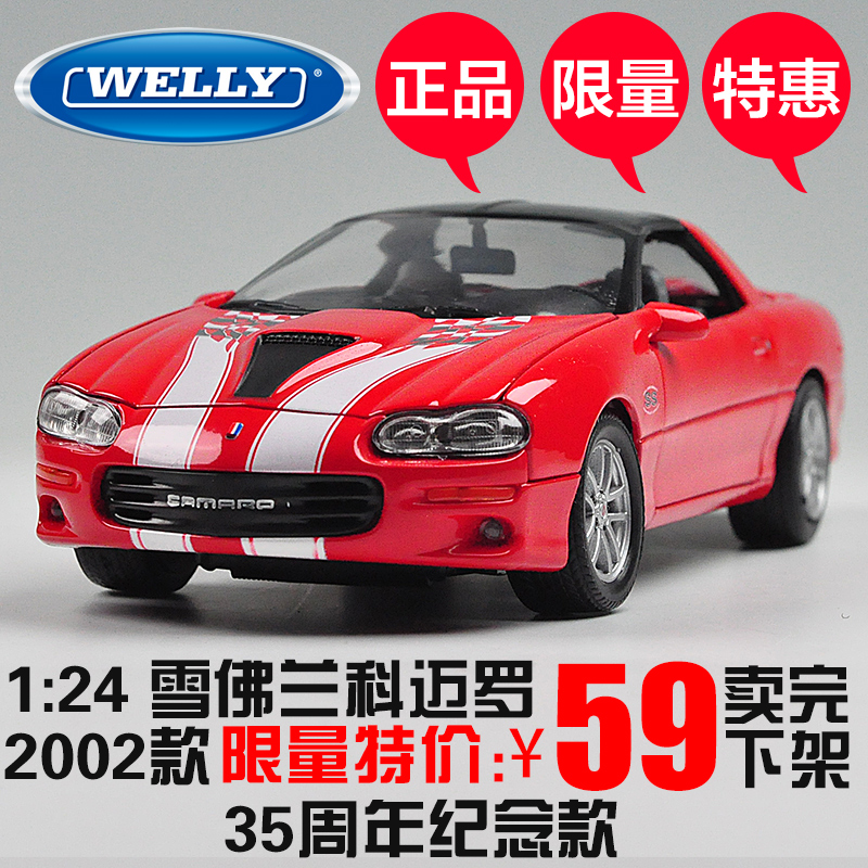 Brand New WELLY 1/24 Scale Car Model Toys 2002 Chevrolet Camaro Diecast Metal Car Toy For Collection/Gift/Kids(China (Mainland))