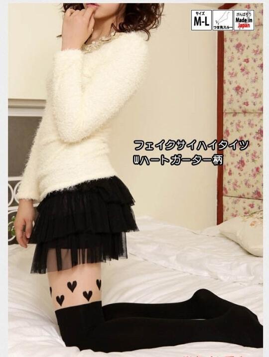 2014 New fashion spring and summer velvet Sexy Women Love Heart Hosiery Pantyhose overknee Tights stocking #C0442(China (Mainland))