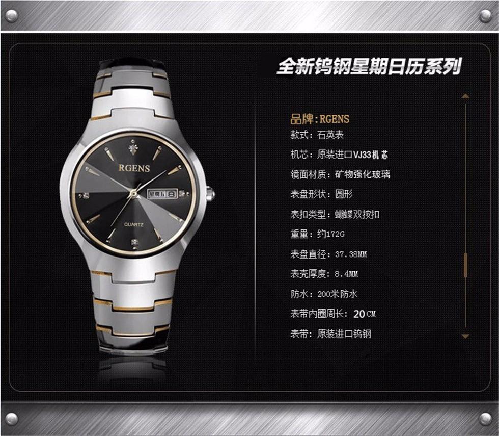 Мужские Вольфрама Стали Часы Hardlex Часы Зеркало, Кварцевый Ремень 200 М Водонепроницаемые Часы Для Мужчин Мода Роскошные Кварцевые Часы