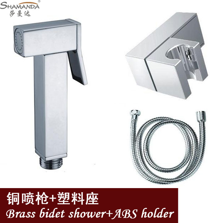 Free shipping Solid Brass chrome Women Handheld Bidet Shower set /Portable bidet with ABS shower holder and 1.5m hose 22803(China (Mainland))