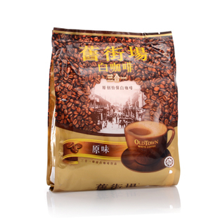 New 2015 Original classic three in old town white coffee 480g horse green coffee weight