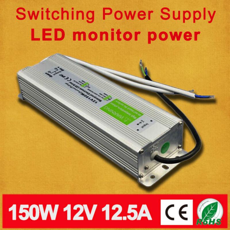 Импульсный блок питания Brilliant LED 150W 12V 12.5a ip 67 ac85/265v 50/60 BL-DR-12V-150W