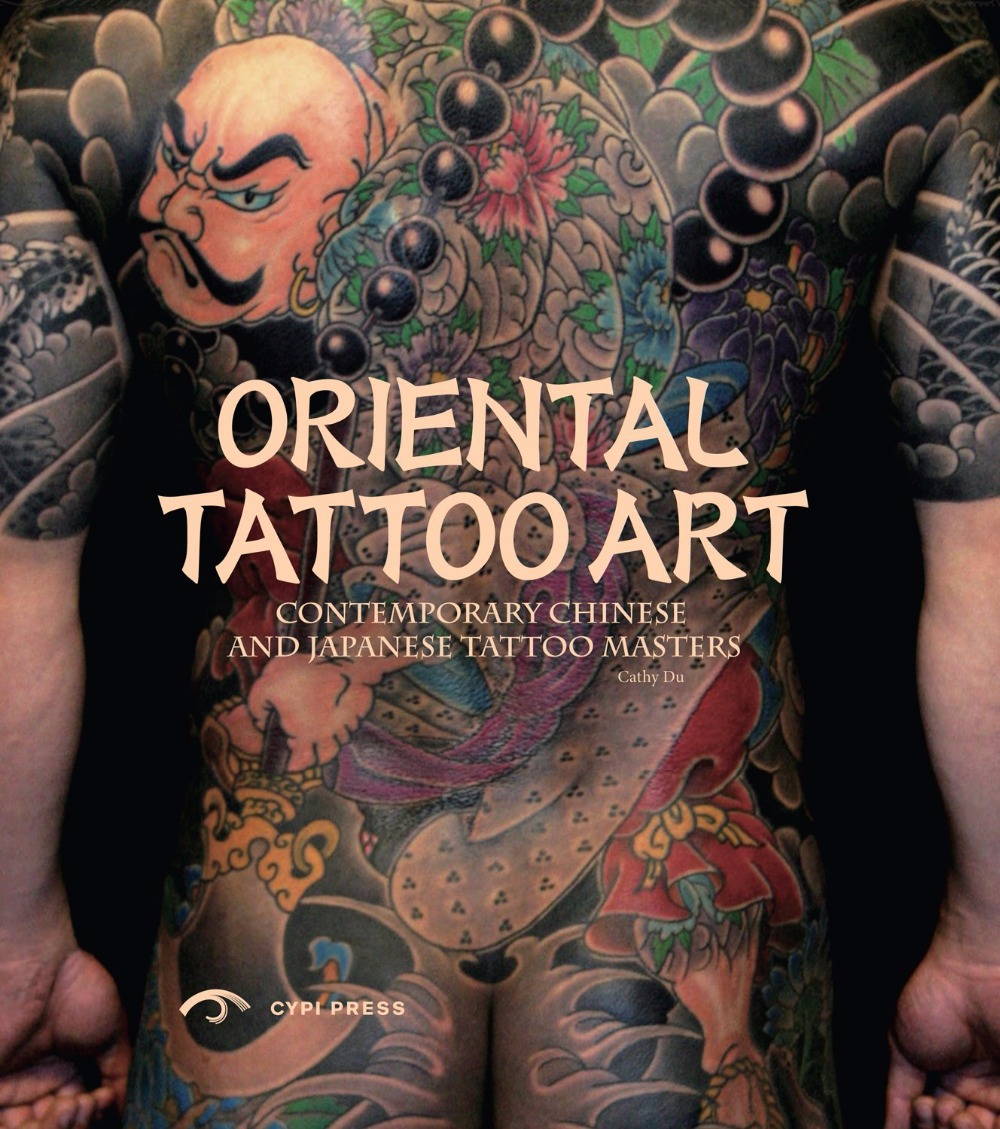 Oriental tattoo art contemporary chinese and japanese for Oriental tattoo