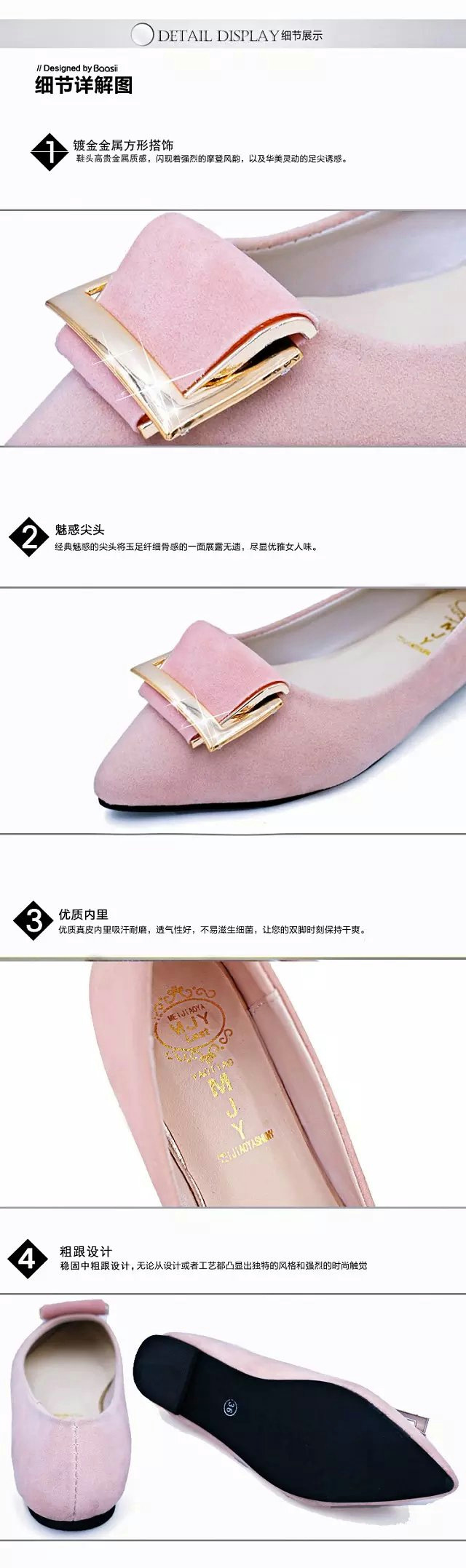 A single female shoe manufacturers selling new shoes are Korean pointed buckle shoes on behalf of a shallow mouth