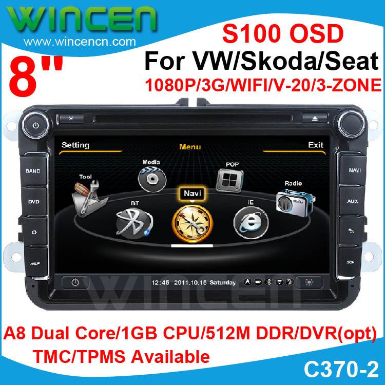 S100 A8 Dual Core 1080P Car DVD GPS Player for Volkswagen Passat Golf CC Touran Octavia 3G WIFI DVR TMC TPMS(opt)(China (Mainland))