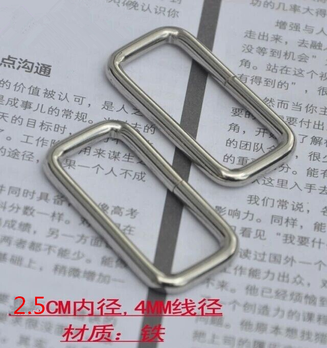 Free Shipping 50pcs/lot 25mm Silver Metal rectangular type Buckle handmade accessories for Purse Bags and Handbag hardwears(China (Mainland))