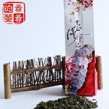 настоящий тайваньский высокогорный  цзинь сюань молочный улун зеленый чай с молочным ароматом 100 г секретный подарк