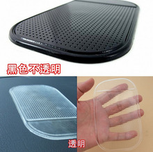 Free Shipping Wholesale Powerful Silica Gel Magic Sticky Pad Anti Slip Non Slip Mat for Car