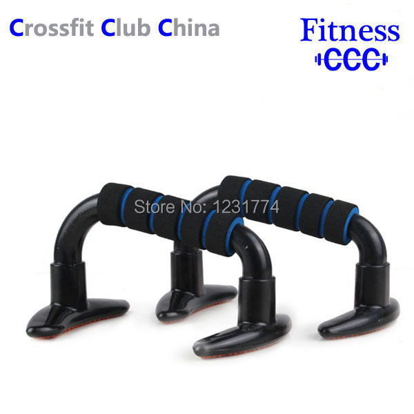 C-type Pushup Bracket Bar Support Stand Bar Home Muscle Fitness Gym Equipment(China (Mainland))