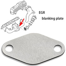 EGR Valve blanking plate Steel For VW SEAT SKODA AUDI FORD T3 T4 T5 R6 TransT25