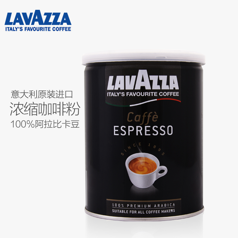 Lavazza coffee le visa Italian original package imports coffee powder Italian espresso coffee powder heavy baking