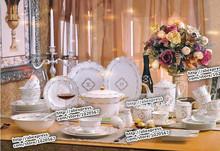 CAEl luxurious ceramic tea coffee set tea set