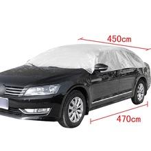 Silver Tone Non-woven Reflective Half Cover Protector for Auto Car 470cm x 450cm (L*W)(China (Mainland))