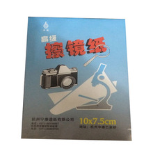 1piece10*7.5cm 50 sheets DSLR Camera Lens Tissue Cleaning Paper free shipping(China (Mainland))