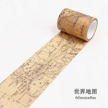 Cinta de Washi de longitud de 8 m, billete de mapa antiguo, cinta adhesiva decorativa de Scrapbooking(China)