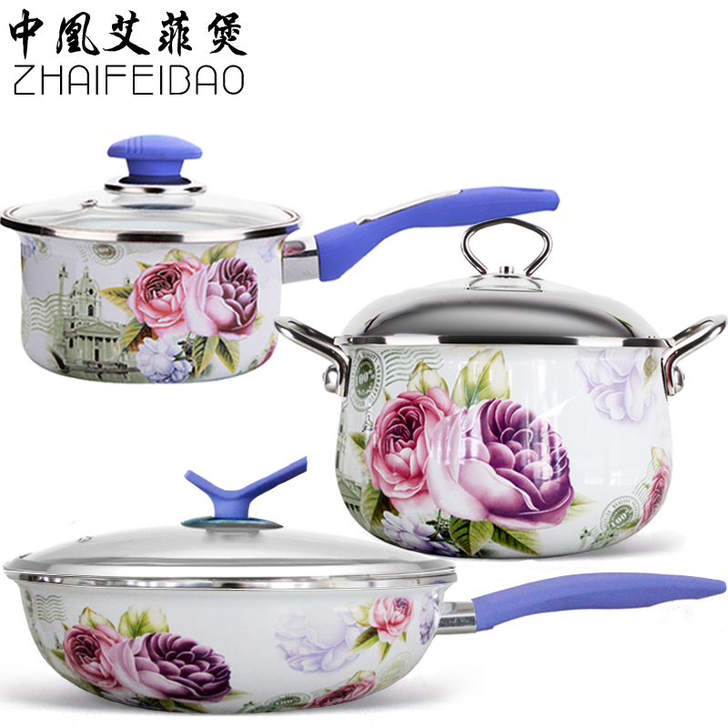 Cooking Tools 6PC Porcelain Enamel Palace Style Cookware Set Stockpot+Wok Pan+Milk Panela Cook Pots Glass Lid Free Shipping(China (Mainland))