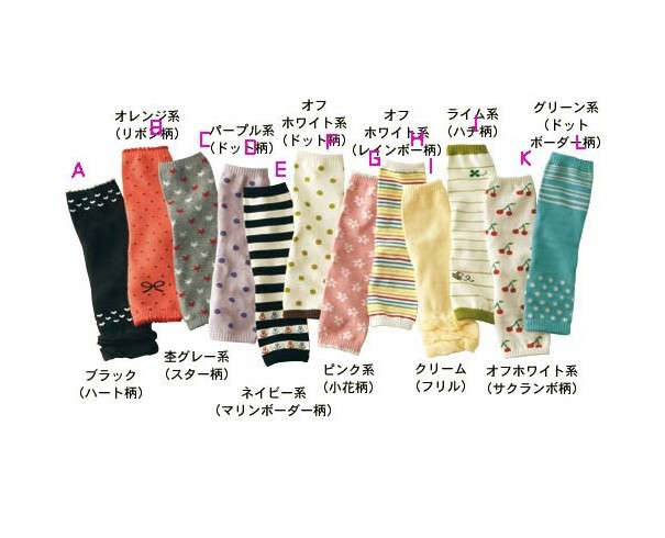 3 Pairs/Lot Cute Cartoon Baby Leg warmers For Girls Knee Pad Kids Tights Toddler Socks A-L For Choose