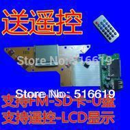 MP3 player decoding board Mp3 decoding kits module with display radio remote power-off memory SD card U disk(China (Mainland))