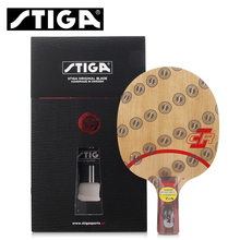 Buy Genuine STIGA CL CR clipper CL-CR blade table tennis racket Ping Pong blade LOOP table tennis racket racquet sports for $87.30 in AliExpress store