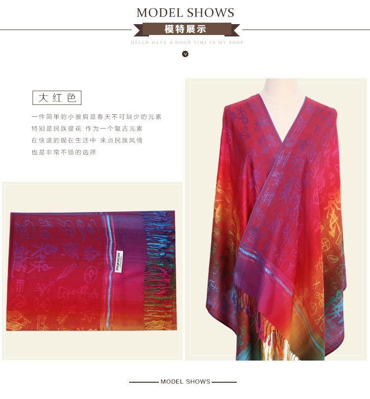 New Winter Ethnic Women Wrap Scarf Large Size Gradient Stripe Cape Rose Pattern Printed Tippet Clothing accessory Scarve