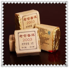 200g More Than 10 Years Yunnan Mini Puer Brick Tea Pu er Ripe Tea Pu er