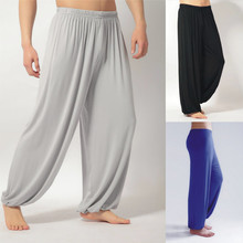 plus size yoga pants men and women Modal bloomers pants home tai chi joggers sweat Pants