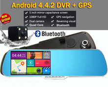 "Full HD1080P 5""  Android 4.4 Car DVR GPS Navigator Wifi FM Parking Rearview Mirror Dash cam Quad Core CPU Dual cameras Bluetooth(China (Mainland))"