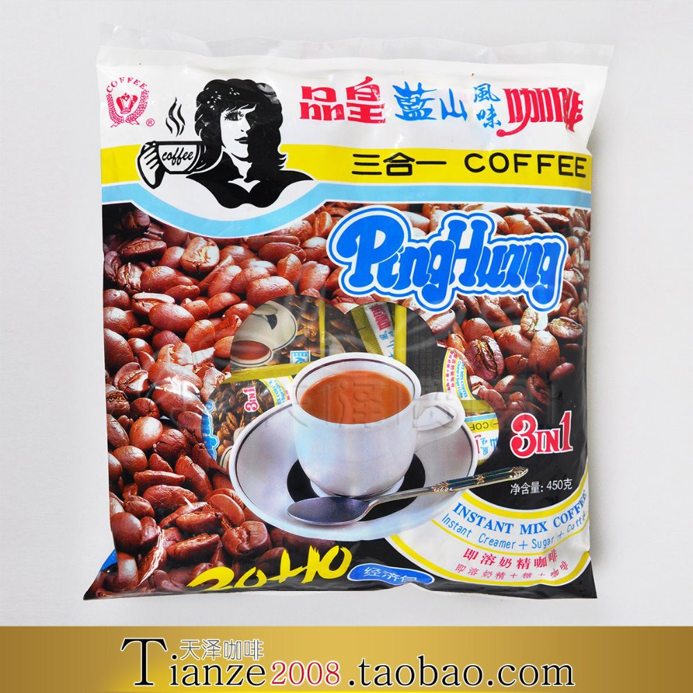 Taiwan imperial triad blue mountain coffee The blue mountains instant coffee powder 450 g free shipping