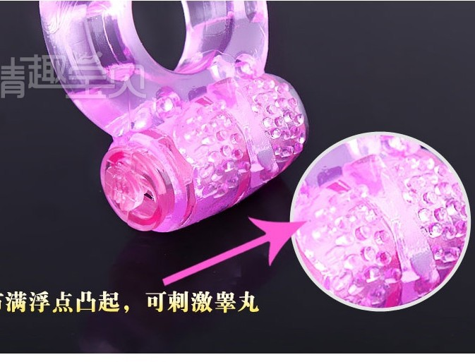 Butterfly Ring silicone Vibrating Cock Ring Penis Rings Cockring Sex Toys Sex Products Adult Toy HB019