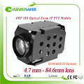 4MP 2592X1520 IP PTZ Camera Module X18 Optical Zoom 4 7 84 6mm lens RS485 RS232