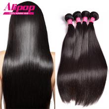 Malaysian Virgin Hair Straight 3 Bundle Deals 8A Unprocessed Virgin Hair Malaysian Straight Hair Soft Malaysian Human Hair Weave(China (Mainland))