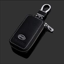 New luxurious Design Auto Key Wallet For BYD Colorful style Noble Leather car key case / bag for BYD Best gift