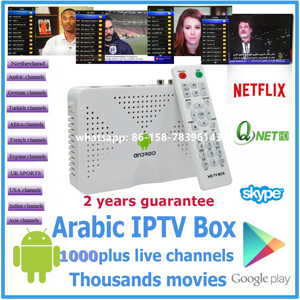 Arabic IPTV Receiver 1000 Channel free Android TV Box XBMC channels Mini PC - Great Video Technology store