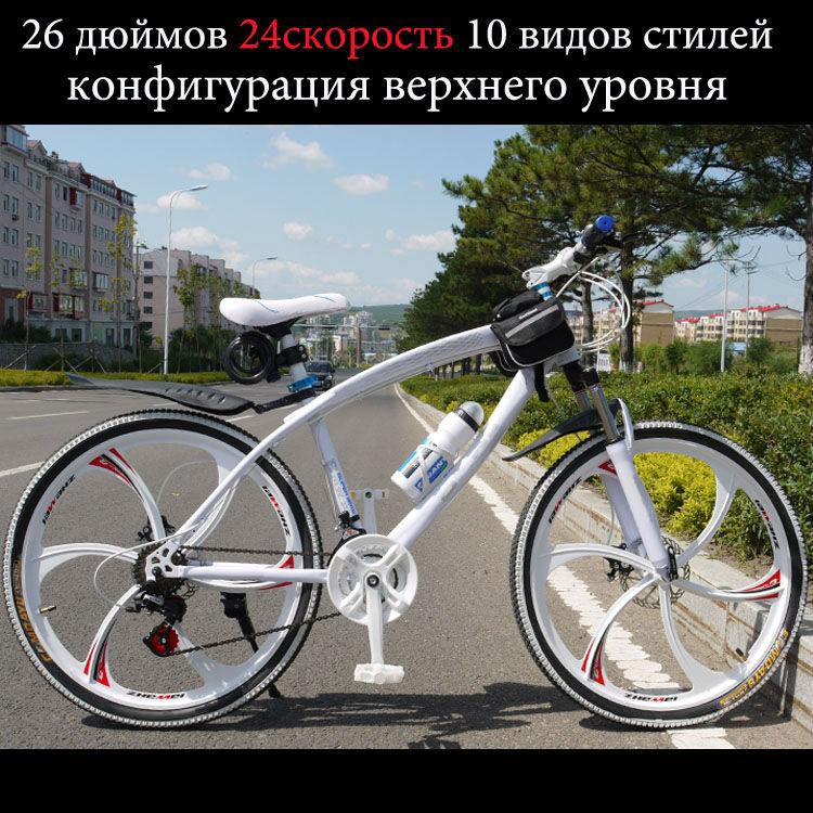 Фото Запчасти для велосипедов 26 24 запчасти