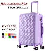 20 » 24 » 28 » дюймовый высокое качество тележка чемодан багаж путешественника чехол тяга ствол подвижного вращающихся колес ABS + PC интернат мешок