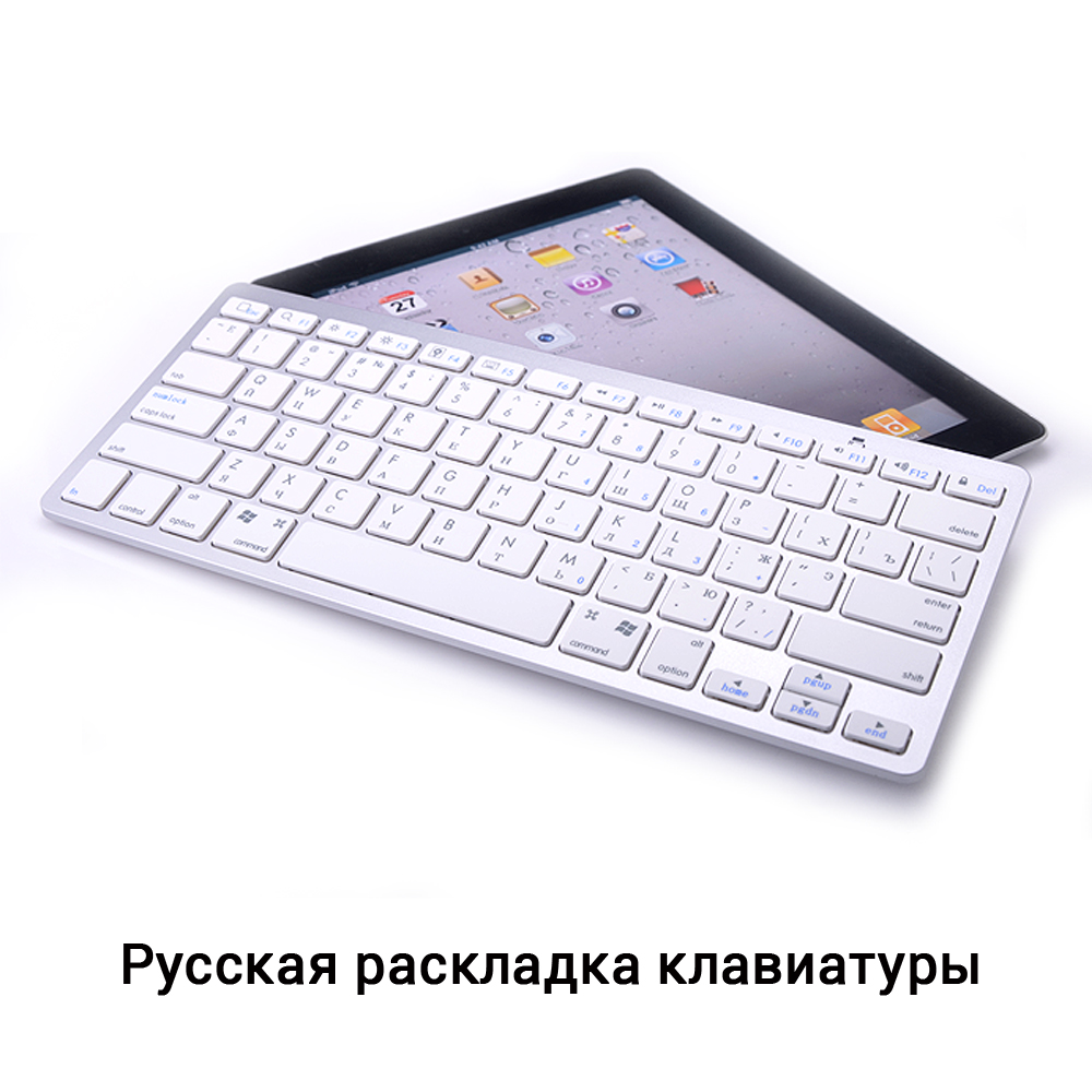 Portable Bluetooth Wireless Russian Keyboard Layout for PC Laptop Tablet for Apple Macbook iPad iMac Mini Slim Keybord + Adapter(China (Mainland))