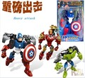 2015 New Movie Tv DOLL toys baby toys plastic Doll model the Action Figures building blocks