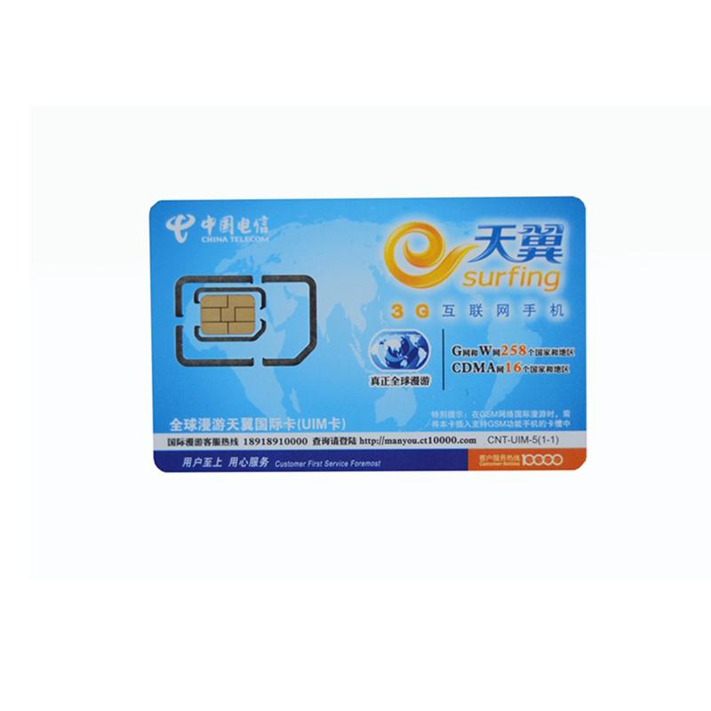 CDMA &Dual-mode blank card &Phone card &Card clone&Sim reader writer&Bluesky&Mobile phone sim card&China unicom sim(China (Mainland))