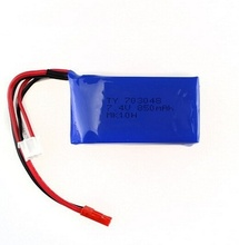 1 pcs 7.4V 850mAh Li-po battery for WLtoys V912 V262 V333 V353 UDI U829X RC quadcopter RC Helicopter rc drone